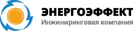ООО «НПК Энергоэффект»